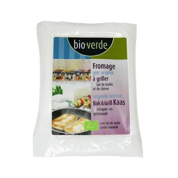 FROMAGE HALOUMI A GRILLER 150g - BIO VERDE / CANOPY